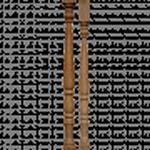 Балясина из термо-дуба 50БУ