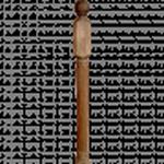 Столб заходный из термо-дуба 80РИ