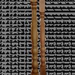 Балясина из термо-дуба 60ЛИ